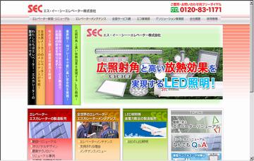 SECエレベーター株式会社/北海道支社