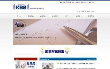 君津ビジネスサービス株式会社/本社・営業