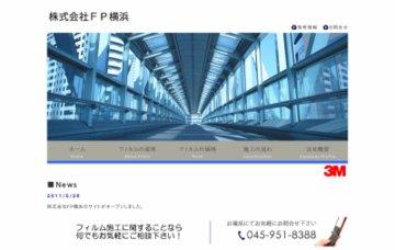株式会社FP横浜