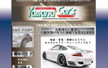 YamanaCar's株式会社