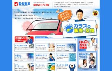 ダックス株式会社/米子店